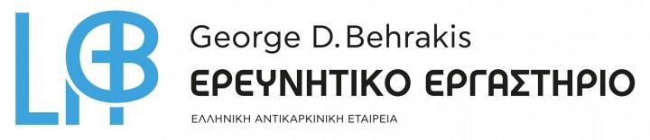 Logo_Left_GRE