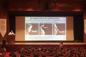 Ομιλία του Καθηγητή Παναγιώτη Μπεχράκη στο Pierce College