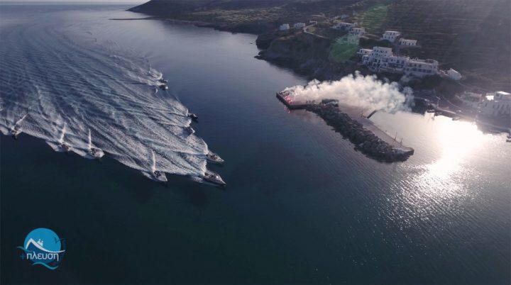 Προληπτικές Παρεμβάσεις για το Κάπνισμα στα Ελληνικά ακριτικά νησιά με τη Σύμπλευση