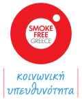 SMOKE-FREE-GREECE-SOCIAL