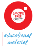 SMOKE-FREE-GREECE-BOOKS-EN