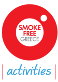 SMOKE-FREE-GREECE-DRASEIS-EN