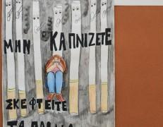 Ζωγραφιές από μαθητές