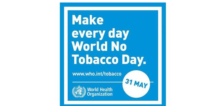 Παγκόσμια Ημέρα κατά του Καπνίσματος 2015