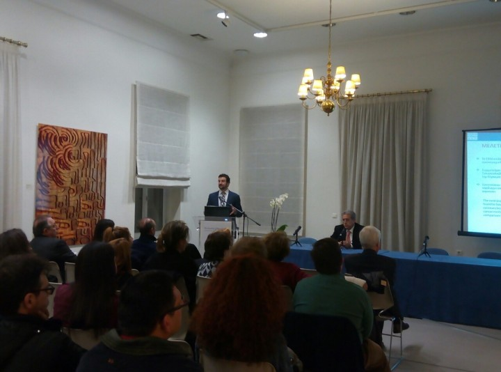 Εναρκτήρια Ομιλία του 1ου Κύκλου Διαλέξεων του Ινστιτούτου Δημόσιας Υγείας – Διατροφή, Άσκηση και Δημόσια Υγεία, Βαρδαβάς Κωνσταντίνος