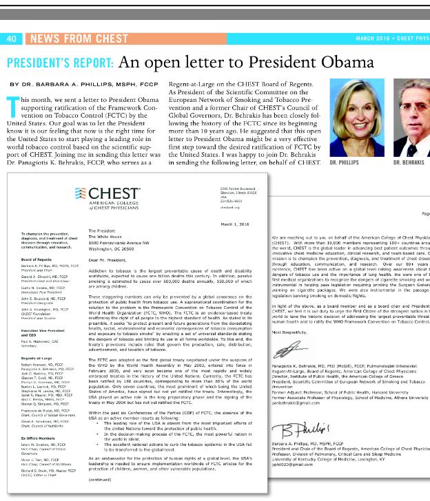 Ανοικτή Επιστολή προς τον Πρόεδρο των Η.Π.Α. Barack Obama