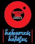 SMOKE-FREE-GREECE-INTERACTIVE