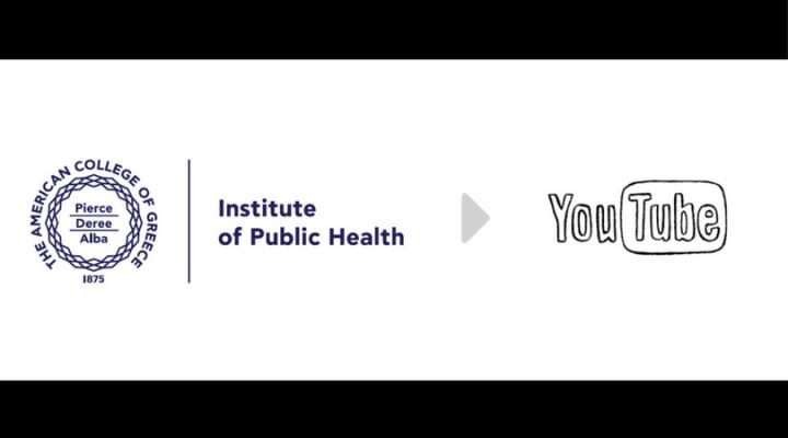 Το Ινστιτούτο Δημόσιας Υγείας, ACG απέκτησε κανάλι στο youtube!