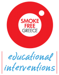 SMOKE-FREE-GREECE-INTERACTIVE-EN