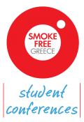 SMOKE-FREE-GREECE-STUDENT-SEMINARS-EN