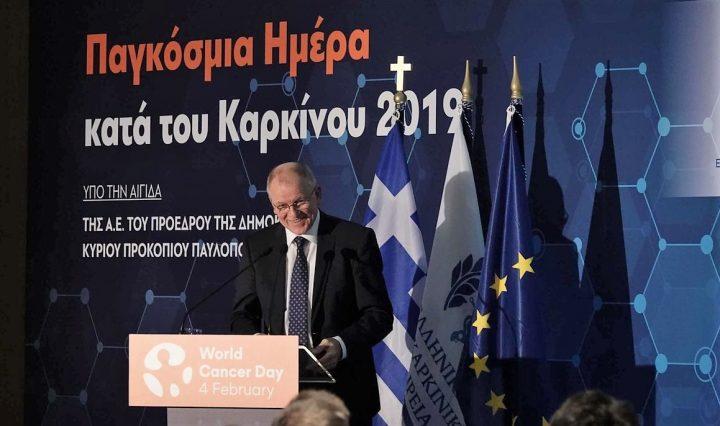 Ο Ευρωπαίος Επίτροπος Υγείας & Ασφάλειας Τροφίμων στην εκδήλωση για την Παγκόσμια Ημέρα κατά του Καρκίνου στην Αθήνα